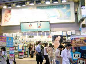 香港化妆品特价专门店:卓悦化妆品专门店