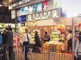 香港购买化妆品的好去处::彩虹化妆品专卖店