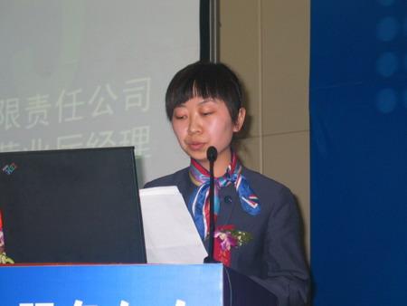 图文:黑龙江移动通信佳木斯分公司李欣发表主题演讲