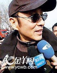陈道明:习惯戴墨镜开会 台当局领导人气度小