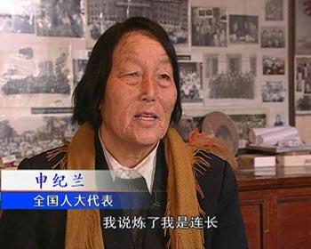 78岁申纪兰:参加全部十届全国人大 亲历发展