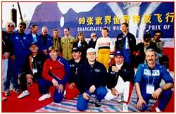 1999年张家界世界特技飞行