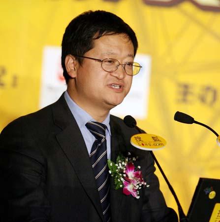 搜狐公司高级副总裁李善友致辞