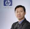 中国惠普有限公司信息产品集团副总裁