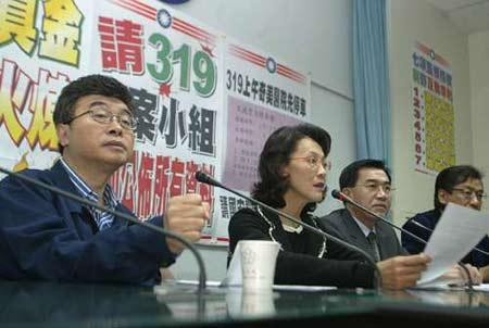 319枪案被指自导自演 王幸男与国安局涉案(图)