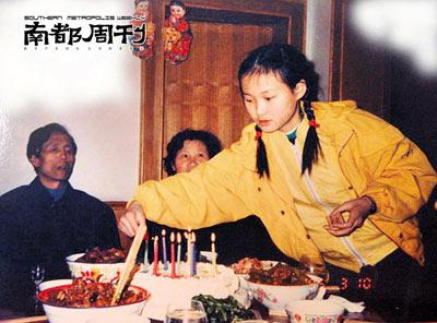 李宇春童年到少女 全套成长经历首曝光(组图)