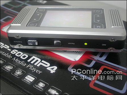 清华同方 PMP-600 MP4