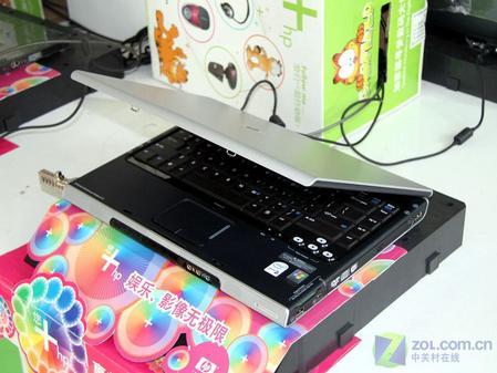 惠普HP Pavilion dv1607TN笔记本电脑顶盖