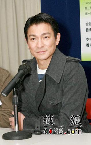 同性人士曝光圈内秘密 刘德华是双性恋?(图)