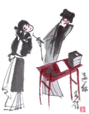 绝情无理的两汉、南北朝时期休妻制