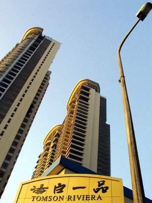 上海:中国内地第一豪宅公寓