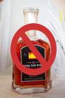 温馨小提示:游香港别贪带烟酒