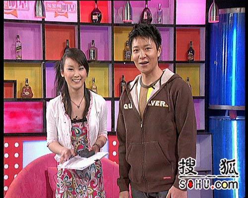 《明星》现场图片:李宗翰与主持人谢楠