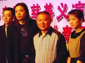 郭德纲回应系列事件 下周反串评剧《秦香莲》