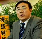 2006金融专家年会,金融专家,金融,经济,中国经济,搜狐财经