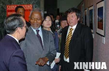 平遥国际摄影展联合国举行 安南出席开幕式(图)