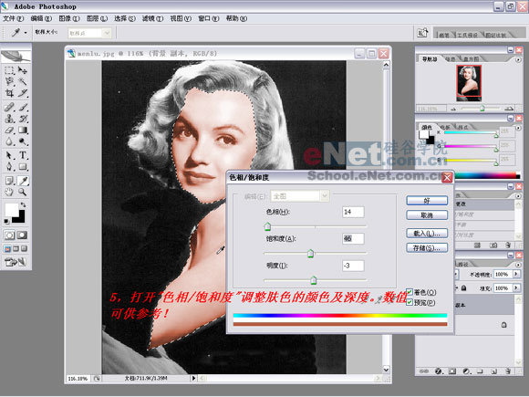 http://photocdn.sohu.com/20060320/Img242373027.jpg