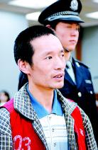 王府井劫杀的哥连撞9人造成3死6伤案 今天开审