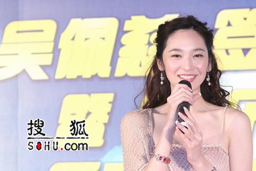 吴佩慈加盟东南卫视 将主持《美丽佩配》(图)