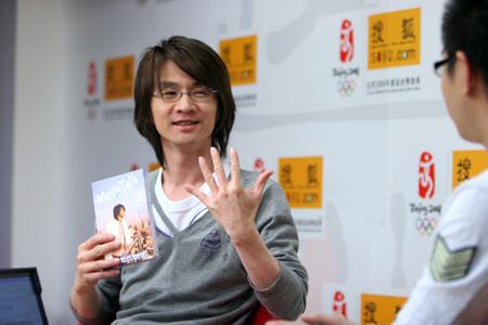 林隆璇做客明星在线