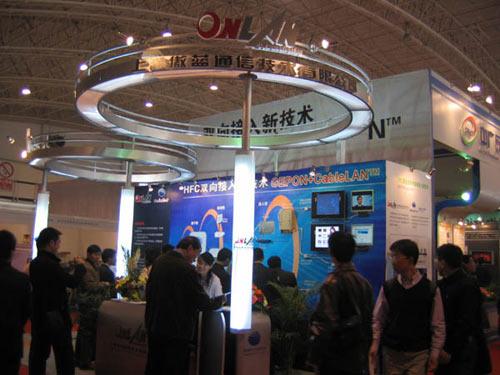 图文:2006年CCBN展会上傲蓝通讯