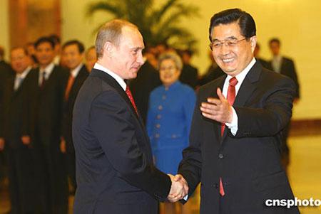 俄总统普京与胡锦涛在人民大会堂举行会谈