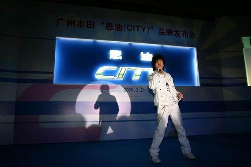 广州本田思迪CITY品牌发布 新车四月上市