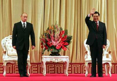 中俄元首出席中俄工商界论坛 胡锦涛发表演讲