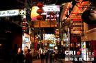 姜培琳带你游香港:那是中西合壁的城市(视频)