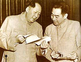 建国初期毛泽东筹划解放台湾始末