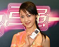 OKWAP H133迷你手写MP3手机