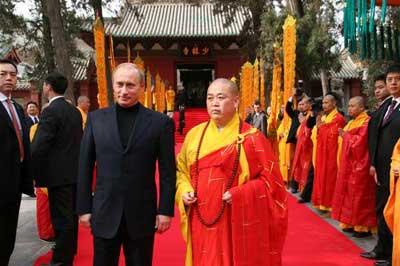 普京观赏少林武术未出手以武会友