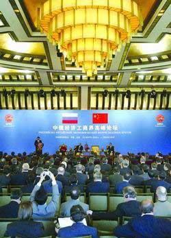 中俄拟合作生产液化气 中国能源进口渠道趋多元