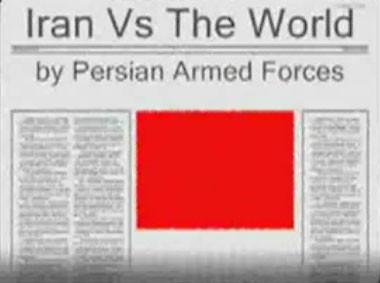 伊朗激进组织宣传:石油富国对抗世界(组图)
