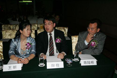 图文:搜狐世界杯网站上线 王昕与陶俭交谈