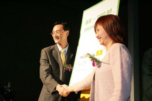 门户网站独家视频播报2006世界杯 搜狐战车启动