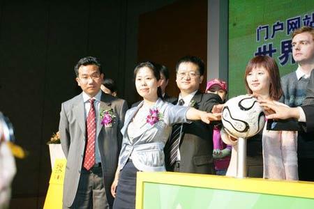 图文:搜狐世界杯网站上线 搜狐高层台上合影