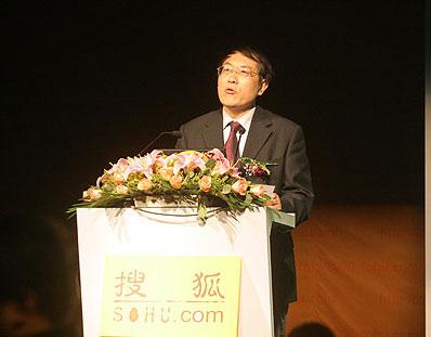 总局宣传司副司长、体育记协秘书长阎平泉致辞
