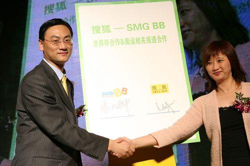 图文:搜狐世界杯网站上线 签约后握手留影