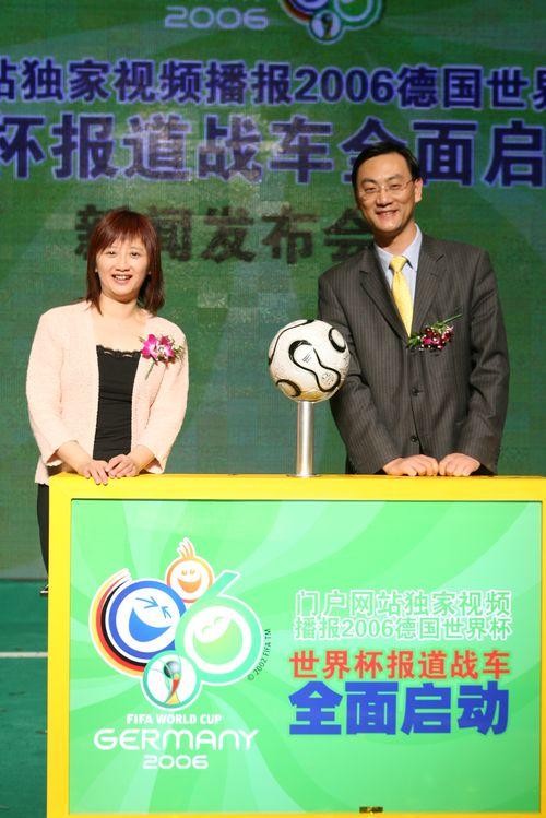 图文:搜狐世界杯网站上线 余楚媛与张大钟签约