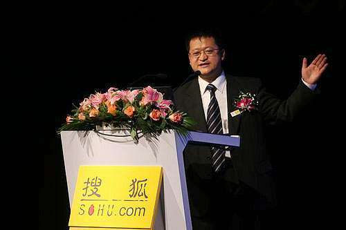 图文:搜狐世界杯网站上线 李善友精彩的演讲
