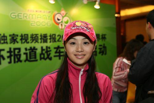 图文:搜狐世界杯网站上线 著名演员曹颖