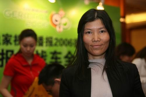 图文:搜狐世界杯网站上线 吴丽贞出席发布会