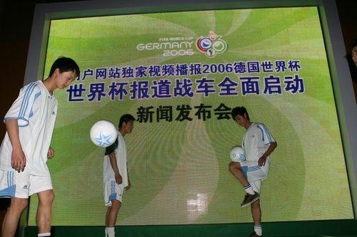 图文:搜狐世界杯网站上线 小球员精彩表演