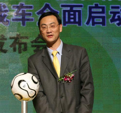 图文:搜狐世界杯网站上线 张大钟先生致辞