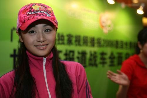 图文:搜狐世界杯网站上线 影视明星曹颖出席