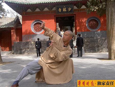 郑州晚报:普京女儿的少林情缘(图)