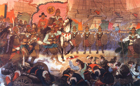 郑成功收复台湾大军中的黑人洋枪队