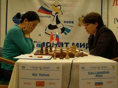 图文:国象世锦赛决赛第二局 许昱华在比赛中
