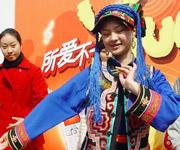 天仙妹妹表演羌族舞蹈